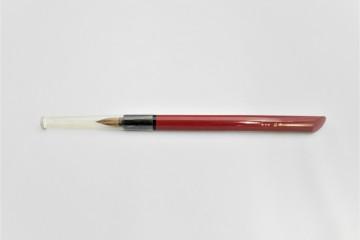 【編集】紅筆大長